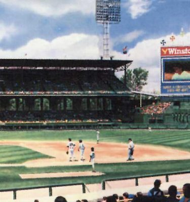 Sunday at Comiskey